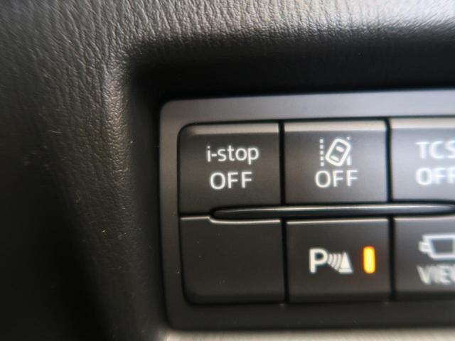 XD ブラックトーンエディション 新型 禁煙車 ディーゼル 禁煙車 登録済み未使用車 i-ACTIVSENSE 10.25インチディスプレイ フルセグTV アラウンドビューモニター レーダークルーズコントロール LEDヘッドライト(42枚目)
