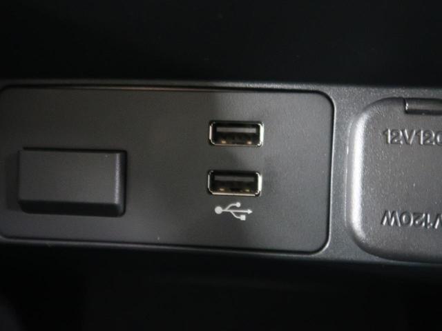 XD ブラックトーンエディション 新型 禁煙車 ディーゼル 禁煙車 登録済み未使用車 i-ACTIVSENSE 10.25インチディスプレイ フルセグTV アラウンドビューモニター レーダークルーズコントロール LEDヘッドライト(46枚目)