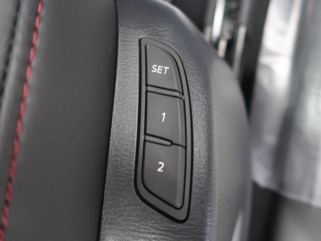 XD ブラックトーンエディション 新型 禁煙車 ディーゼル 禁煙車 登録済み未使用車 i-ACTIVSENSE 10.25インチディスプレイ フルセグTV アラウンドビューモニター レーダークルーズコントロール LEDヘッドライト(49枚目)