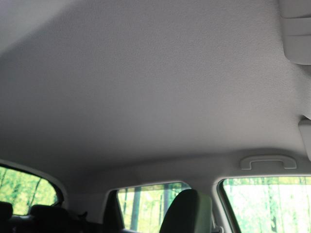 15RX Vセレクション 禁煙車 純正7型SDナビ エマージェンシーブレーキ フルセグTV バックカメラ HIDヘッドライト オートライト レーンアシスト スマートキー プッシュスタート 純正17インチアルミ ETC 記録簿(31枚目)