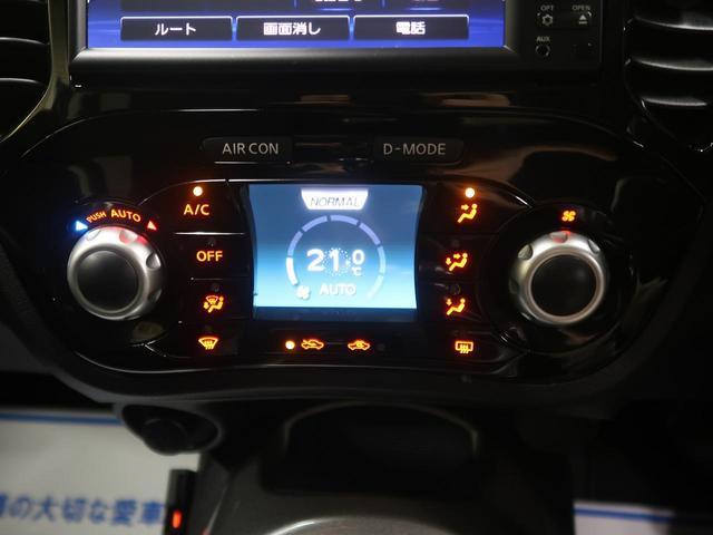 15RX Vセレクション 禁煙車 純正7型SDナビ エマージェンシーブレーキ フルセグTV バックカメラ HIDヘッドライト オートライト レーンアシスト スマートキー プッシュスタート 純正17インチアルミ ETC 記録簿(36枚目)