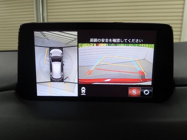 XD プロアクティブ ワンオーナー 禁煙車 BOSEスピーカー 全周囲カメラ i-ACTIVSENSE コネクトナビ レーダークルーズコントロール フルセグTV クリアランスソナー ターボ LEDヘッドライト ETC(5枚目)