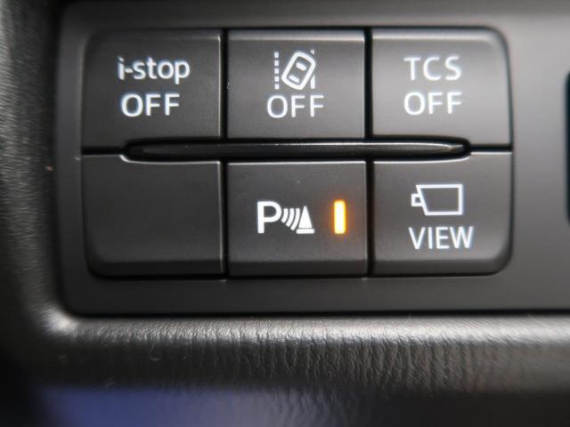 XD プロアクティブ ワンオーナー 禁煙車 BOSEスピーカー 全周囲カメラ i-ACTIVSENSE コネクトナビ レーダークルーズコントロール フルセグTV クリアランスソナー ターボ LEDヘッドライト ETC(7枚目)
