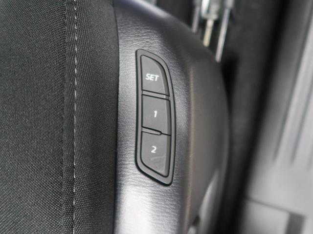 XD プロアクティブ ワンオーナー 禁煙車 BOSEスピーカー 全周囲カメラ i-ACTIVSENSE コネクトナビ レーダークルーズコントロール フルセグTV クリアランスソナー ターボ LEDヘッドライト ETC(8枚目)