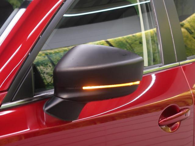 XD プロアクティブ ワンオーナー 禁煙車 BOSEスピーカー 全周囲カメラ i-ACTIVSENSE コネクトナビ レーダークルーズコントロール フルセグTV クリアランスソナー ターボ LEDヘッドライト ETC(14枚目)
