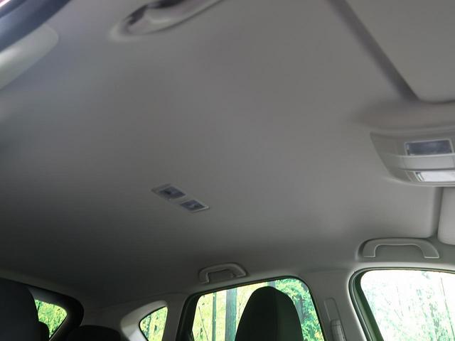 XD プロアクティブ ワンオーナー 禁煙車 BOSEスピーカー 全周囲カメラ i-ACTIVSENSE コネクトナビ レーダークルーズコントロール フルセグTV クリアランスソナー ターボ LEDヘッドライト ETC(30枚目)