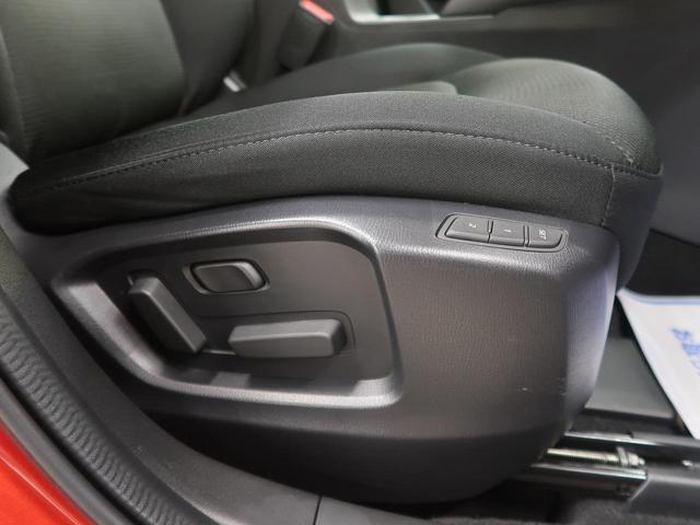 XD プロアクティブ ワンオーナー 禁煙車 BOSEスピーカー 全周囲カメラ i-ACTIVSENSE コネクトナビ レーダークルーズコントロール フルセグTV クリアランスソナー ターボ LEDヘッドライト ETC(34枚目)