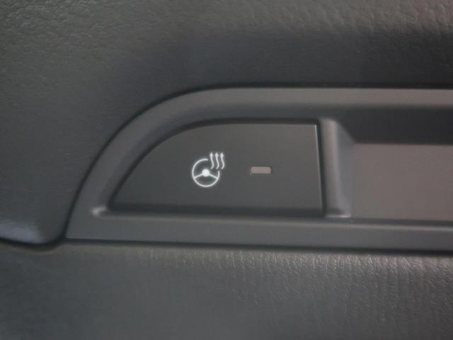 XD プロアクティブ ワンオーナー 禁煙車 BOSEスピーカー 全周囲カメラ i-ACTIVSENSE コネクトナビ レーダークルーズコントロール フルセグTV クリアランスソナー ターボ LEDヘッドライト ETC(35枚目)
