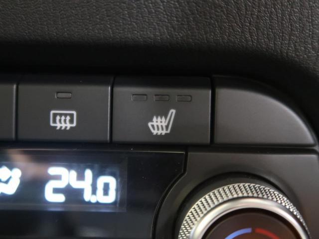 XD プロアクティブ ワンオーナー 禁煙車 BOSEスピーカー 全周囲カメラ i-ACTIVSENSE コネクトナビ レーダークルーズコントロール フルセグTV クリアランスソナー ターボ LEDヘッドライト ETC(37枚目)