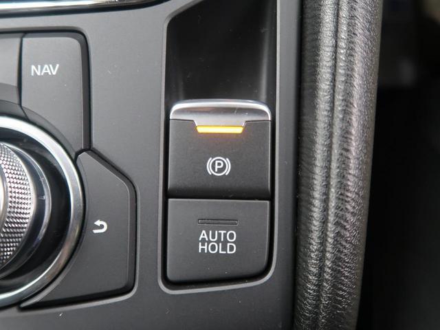 XD プロアクティブ ワンオーナー 禁煙車 BOSEスピーカー 全周囲カメラ i-ACTIVSENSE コネクトナビ レーダークルーズコントロール フルセグTV クリアランスソナー ターボ LEDヘッドライト ETC(39枚目)