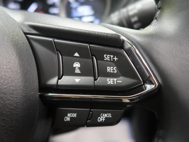 XD プロアクティブ ワンオーナー 禁煙車 BOSEスピーカー 全周囲カメラ i-ACTIVSENSE コネクトナビ レーダークルーズコントロール フルセグTV クリアランスソナー ターボ LEDヘッドライト ETC(42枚目)