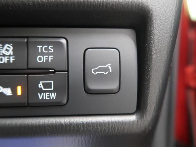 XD プロアクティブ ワンオーナー 禁煙車 BOSEスピーカー 全周囲カメラ i-ACTIVSENSE コネクトナビ レーダークルーズコントロール フルセグTV クリアランスソナー ターボ LEDヘッドライト ETC(48枚目)