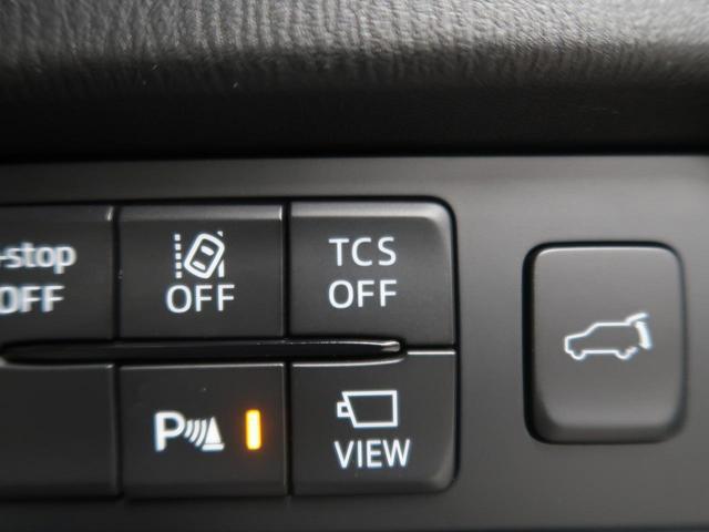 XD プロアクティブ ワンオーナー 禁煙車 BOSEスピーカー 全周囲カメラ i-ACTIVSENSE コネクトナビ レーダークルーズコントロール フルセグTV クリアランスソナー ターボ LEDヘッドライト ETC(49枚目)