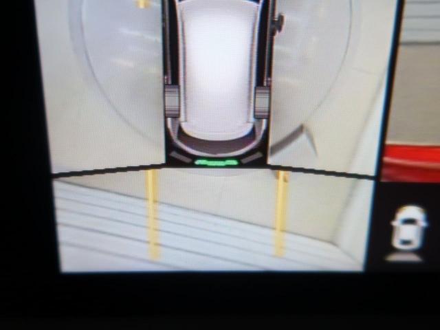 XD プロアクティブ ワンオーナー 禁煙車 BOSEスピーカー 全周囲カメラ i-ACTIVSENSE コネクトナビ レーダークルーズコントロール フルセグTV クリアランスソナー ターボ LEDヘッドライト ETC(56枚目)