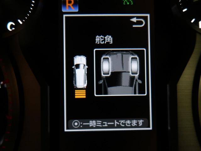 TX 4WD 禁煙車 ルーフレール BIG-X9型 フルセグTV バックカメラ クリアランスソナー LEDヘッド&LEDフォグ スマートキー 純正17インチアルミホイール ビルトインETC スマートキー(7枚目)