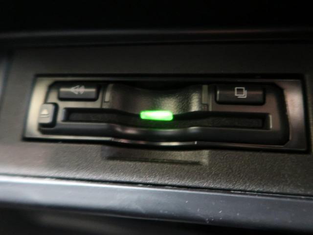 TX 4WD 禁煙車 ルーフレール BIG-X9型 フルセグTV バックカメラ クリアランスソナー LEDヘッド&LEDフォグ スマートキー 純正17インチアルミホイール ビルトインETC スマートキー(8枚目)