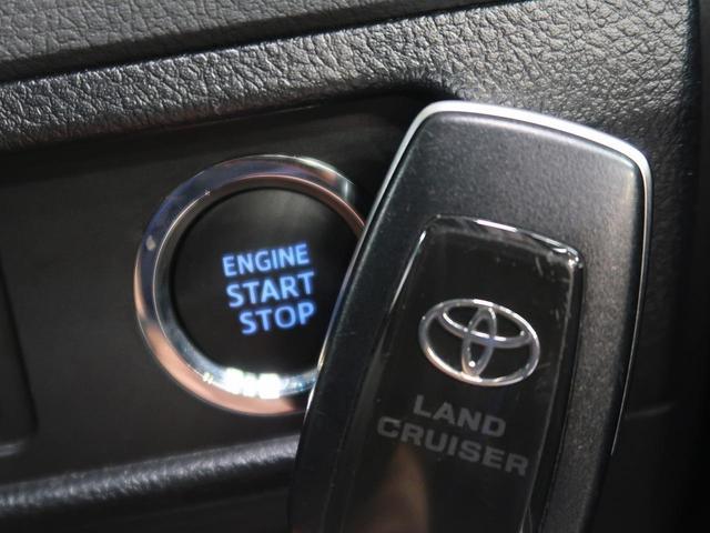 TX 4WD 禁煙車 ルーフレール BIG-X9型 フルセグTV バックカメラ クリアランスソナー LEDヘッド&LEDフォグ スマートキー 純正17インチアルミホイール ビルトインETC スマートキー(9枚目)