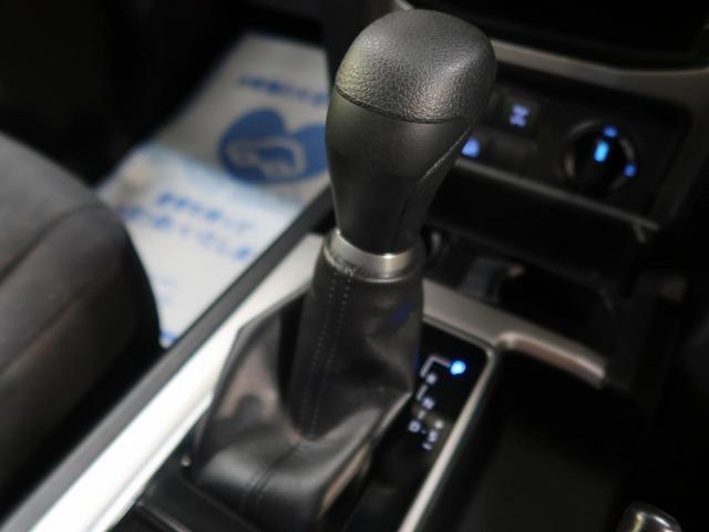 TX 4WD 禁煙車 ルーフレール BIG-X9型 フルセグTV バックカメラ クリアランスソナー LEDヘッド&LEDフォグ スマートキー 純正17インチアルミホイール ビルトインETC スマートキー(35枚目)