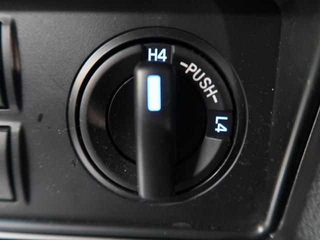 TX 4WD 禁煙車 ルーフレール BIG-X9型 フルセグTV バックカメラ クリアランスソナー LEDヘッド&LEDフォグ スマートキー 純正17インチアルミホイール ビルトインETC スマートキー(37枚目)