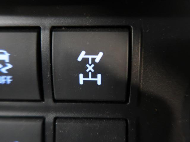 TX 4WD 禁煙車 ルーフレール BIG-X9型 フルセグTV バックカメラ クリアランスソナー LEDヘッド&LEDフォグ スマートキー 純正17インチアルミホイール ビルトインETC スマートキー(38枚目)