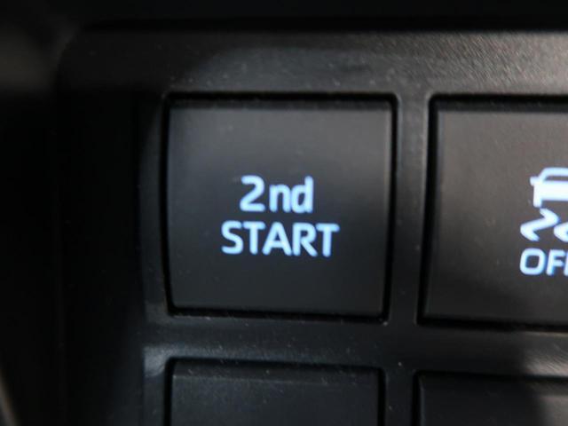 TX 4WD 禁煙車 ルーフレール BIG-X9型 フルセグTV バックカメラ クリアランスソナー LEDヘッド&LEDフォグ スマートキー 純正17インチアルミホイール ビルトインETC スマートキー(40枚目)