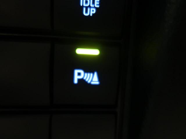 TX 4WD 禁煙車 ルーフレール BIG-X9型 フルセグTV バックカメラ クリアランスソナー LEDヘッド&LEDフォグ スマートキー 純正17インチアルミホイール ビルトインETC スマートキー(43枚目)