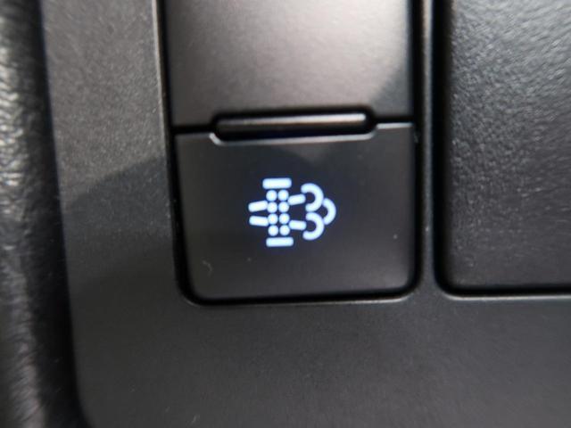 TX 4WD 禁煙車 ルーフレール BIG-X9型 フルセグTV バックカメラ クリアランスソナー LEDヘッド&LEDフォグ スマートキー 純正17インチアルミホイール ビルトインETC スマートキー(46枚目)