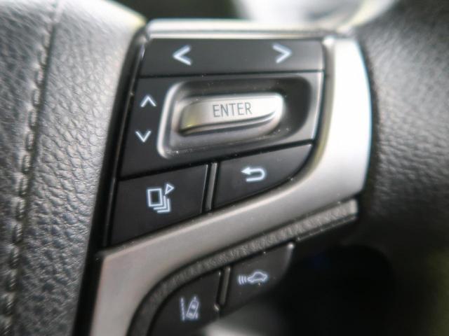TX 4WD 禁煙車 ルーフレール BIG-X9型 フルセグTV バックカメラ クリアランスソナー LEDヘッド&LEDフォグ スマートキー 純正17インチアルミホイール ビルトインETC スマートキー(49枚目)