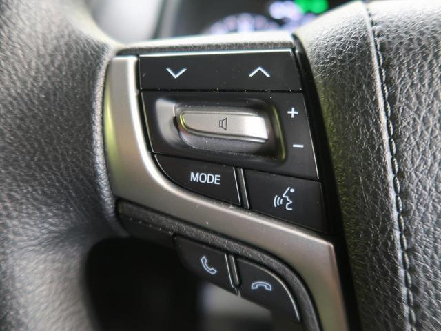 TX 4WD 禁煙車 ルーフレール BIG-X9型 フルセグTV バックカメラ クリアランスソナー LEDヘッド&LEDフォグ スマートキー 純正17インチアルミホイール ビルトインETC スマートキー(51枚目)