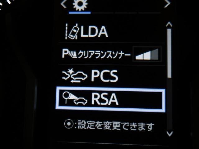 TX 4WD 禁煙車 ルーフレール BIG-X9型 フルセグTV バックカメラ クリアランスソナー LEDヘッド&LEDフォグ スマートキー 純正17インチアルミホイール ビルトインETC スマートキー(59枚目)