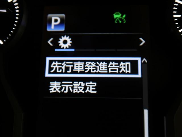 TX 4WD 禁煙車 ルーフレール BIG-X9型 フルセグTV バックカメラ クリアランスソナー LEDヘッド&LEDフォグ スマートキー 純正17インチアルミホイール ビルトインETC スマートキー(60枚目)