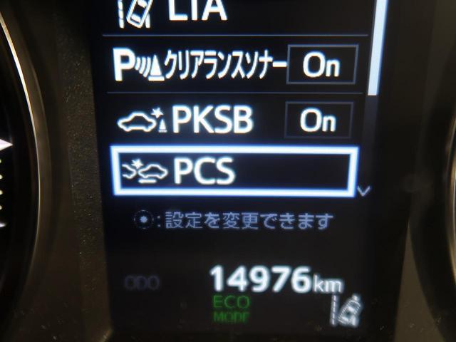 2.5S Aパッケージ 禁煙車 純正SDナビ サンルーフ 両側パワースライドドア フリップダウンモニター セーフティセンス レーダークルーズコントロール クリアランスソナー LEDヘッドライト 純正17インチAW ETC(7枚目)