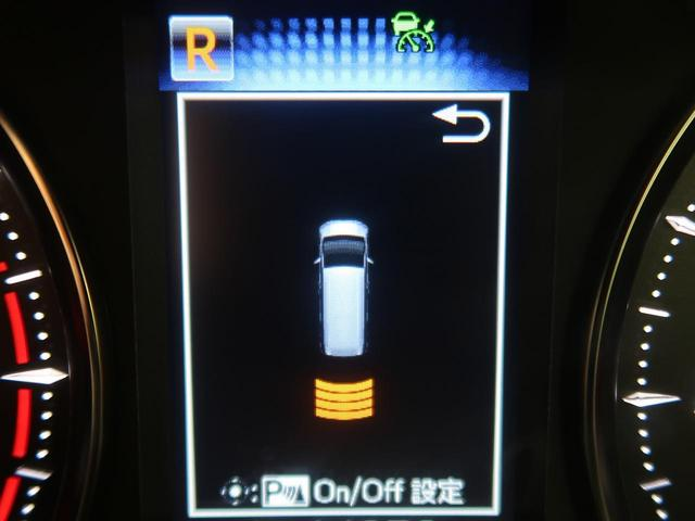 2.5S Aパッケージ 禁煙車 純正SDナビ サンルーフ 両側パワースライドドア フリップダウンモニター セーフティセンス レーダークルーズコントロール クリアランスソナー LEDヘッドライト 純正17インチAW ETC(8枚目)