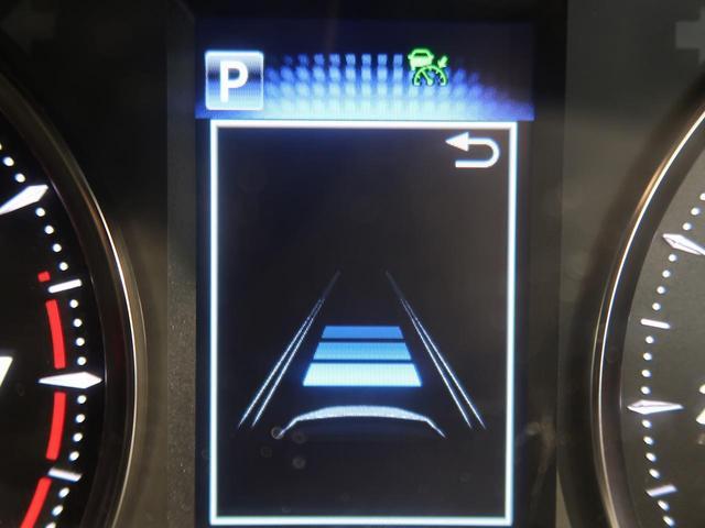 2.5S Aパッケージ 禁煙車 純正SDナビ サンルーフ 両側パワースライドドア フリップダウンモニター セーフティセンス レーダークルーズコントロール クリアランスソナー LEDヘッドライト 純正17インチAW ETC(9枚目)