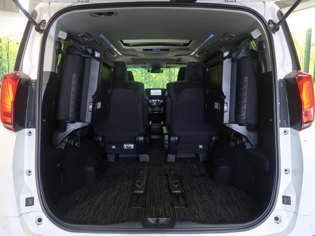 2.5S Aパッケージ 禁煙車 純正SDナビ サンルーフ 両側パワースライドドア フリップダウンモニター セーフティセンス レーダークルーズコントロール クリアランスソナー LEDヘッドライト 純正17インチAW ETC(15枚目)