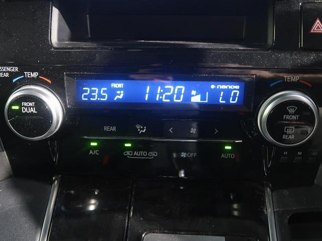2.5S Aパッケージ 禁煙車 純正SDナビ サンルーフ 両側パワースライドドア フリップダウンモニター セーフティセンス レーダークルーズコントロール クリアランスソナー LEDヘッドライト 純正17インチAW ETC(36枚目)
