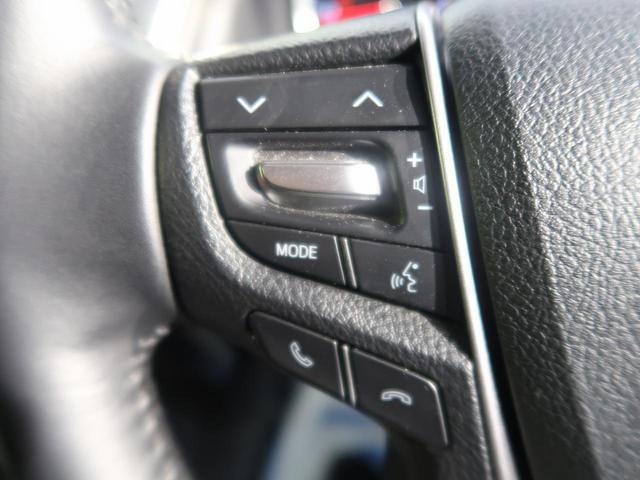 2.5S Aパッケージ 禁煙車 純正SDナビ サンルーフ 両側パワースライドドア フリップダウンモニター セーフティセンス レーダークルーズコントロール クリアランスソナー LEDヘッドライト 純正17インチAW ETC(39枚目)