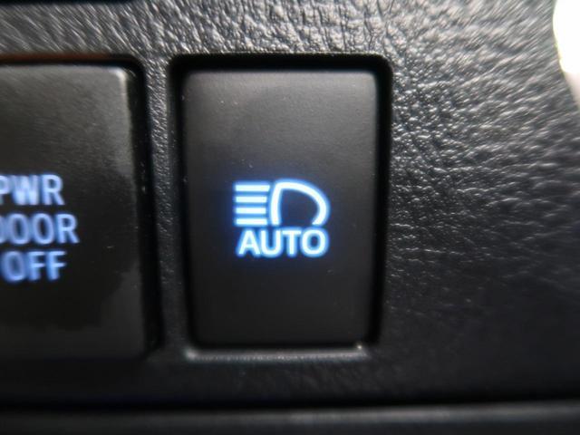 2.5S Aパッケージ 禁煙車 純正SDナビ サンルーフ 両側パワースライドドア フリップダウンモニター セーフティセンス レーダークルーズコントロール クリアランスソナー LEDヘッドライト 純正17インチAW ETC(43枚目)