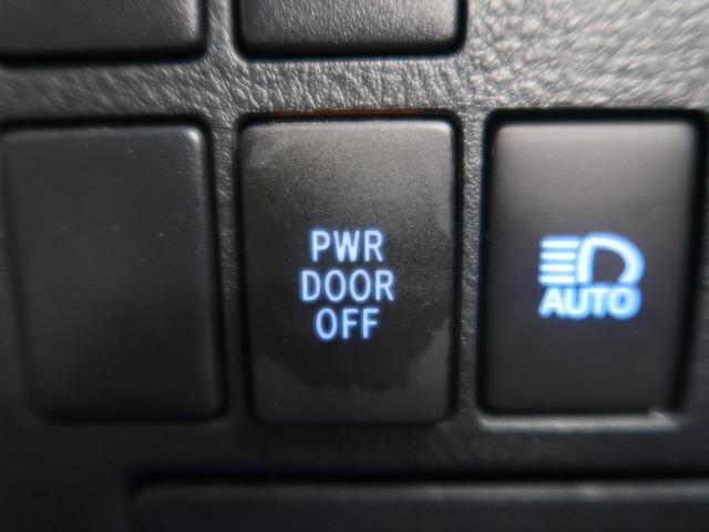 2.5S Aパッケージ 禁煙車 純正SDナビ サンルーフ 両側パワースライドドア フリップダウンモニター セーフティセンス レーダークルーズコントロール クリアランスソナー LEDヘッドライト 純正17インチAW ETC(44枚目)