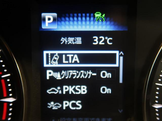 2.5S Aパッケージ 禁煙車 純正SDナビ サンルーフ 両側パワースライドドア フリップダウンモニター セーフティセンス レーダークルーズコントロール クリアランスソナー LEDヘッドライト 純正17インチAW ETC(47枚目)