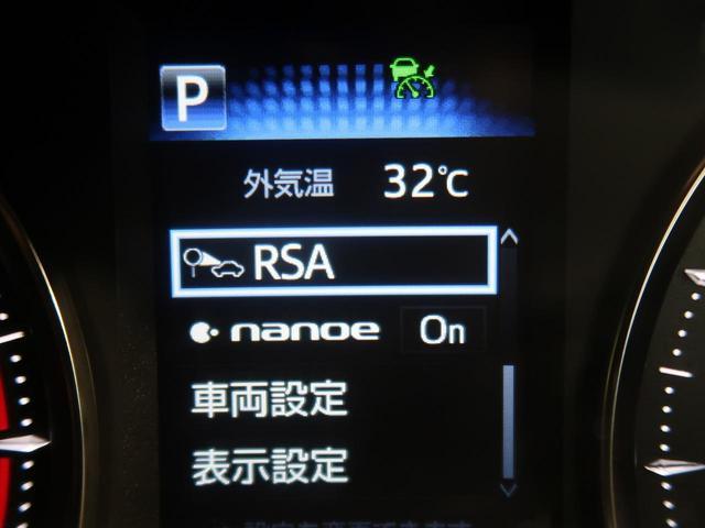 2.5S Aパッケージ 禁煙車 純正SDナビ サンルーフ 両側パワースライドドア フリップダウンモニター セーフティセンス レーダークルーズコントロール クリアランスソナー LEDヘッドライト 純正17インチAW ETC(49枚目)