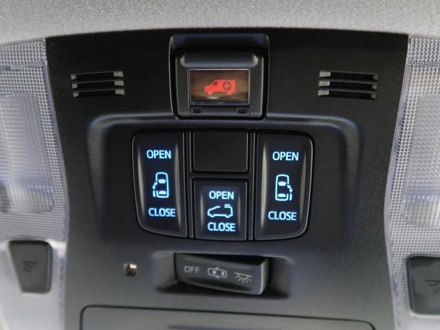 2.5S Aパッケージ 禁煙車 純正SDナビ サンルーフ 両側パワースライドドア フリップダウンモニター セーフティセンス レーダークルーズコントロール クリアランスソナー LEDヘッドライト 純正17インチAW ETC(50枚目)