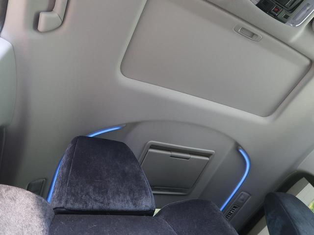 2.5S Aパッケージ 禁煙車 純正SDナビ サンルーフ 両側パワースライドドア フリップダウンモニター セーフティセンス レーダークルーズコントロール クリアランスソナー LEDヘッドライト 純正17インチAW ETC(51枚目)
