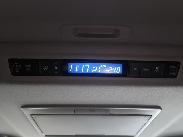 2.5S Aパッケージ 禁煙車 純正SDナビ サンルーフ 両側パワースライドドア フリップダウンモニター セーフティセンス レーダークルーズコントロール クリアランスソナー LEDヘッドライト 純正17インチAW ETC(52枚目)