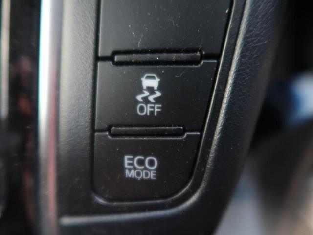2.5S Aパッケージ 禁煙車 純正SDナビ サンルーフ 両側パワースライドドア フリップダウンモニター セーフティセンス レーダークルーズコントロール クリアランスソナー LEDヘッドライト 純正17インチAW ETC(57枚目)
