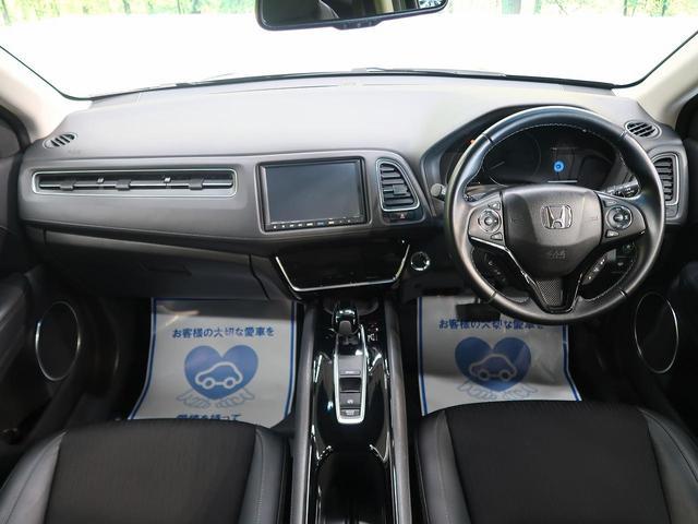 ハイブリッドZ・ホンダセンシング 禁煙車 8型SDナビ 衝突軽減装置 アダプティブクルーズコントロール クリアランスソナー LEDヘッドライト 前席シートヒーター 純正17インチAW ハーフレザー パワーシート バックカメラ ETC(2枚目)