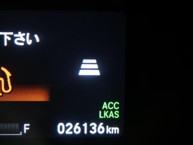 ハイブリッドZ・ホンダセンシング 禁煙車 8型SDナビ 衝突軽減装置 アダプティブクルーズコントロール クリアランスソナー LEDヘッドライト 前席シートヒーター 純正17インチAW ハーフレザー パワーシート バックカメラ ETC(7枚目)