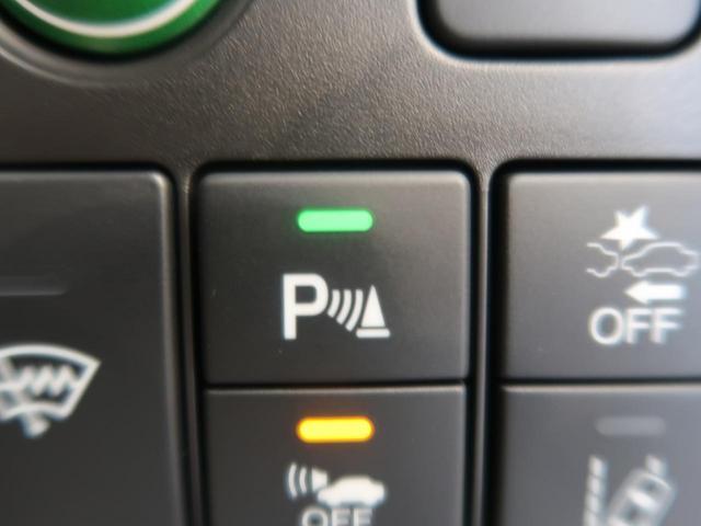 ハイブリッドZ・ホンダセンシング 禁煙車 8型SDナビ 衝突軽減装置 アダプティブクルーズコントロール クリアランスソナー LEDヘッドライト 前席シートヒーター 純正17インチAW ハーフレザー パワーシート バックカメラ ETC(8枚目)