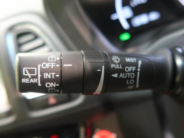 ハイブリッドZ・ホンダセンシング 禁煙車 8型SDナビ 衝突軽減装置 アダプティブクルーズコントロール クリアランスソナー LEDヘッドライト 前席シートヒーター 純正17インチAW ハーフレザー パワーシート バックカメラ ETC(41枚目)