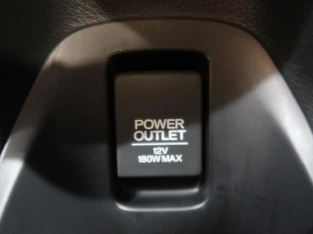 ハイブリッドZ・ホンダセンシング 禁煙車 8型SDナビ 衝突軽減装置 アダプティブクルーズコントロール クリアランスソナー LEDヘッドライト 前席シートヒーター 純正17インチAW ハーフレザー パワーシート バックカメラ ETC(44枚目)